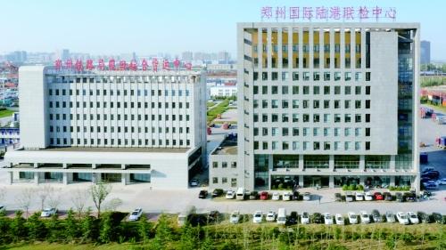 跨境电商领域树郑州模式 经开区打造物流新业态